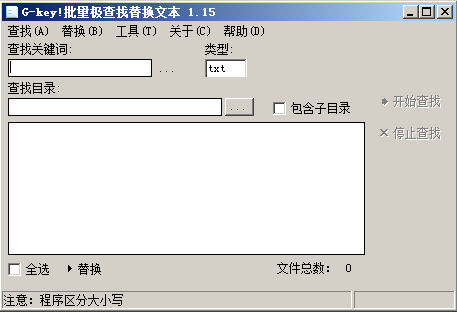 批量清除挂马网站的恶意脚本代码