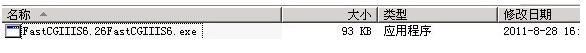 在windows server 2003 IIS6下安装PHP 5.4.3